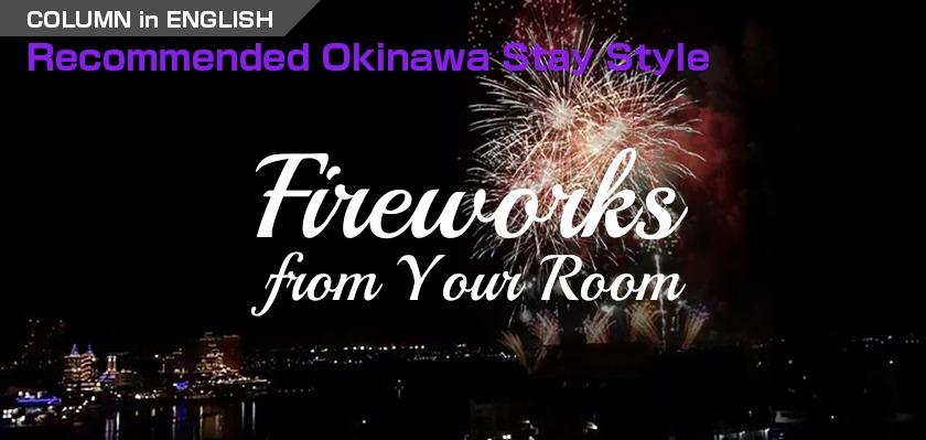 banner_fireWorks_en