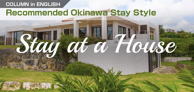 Stay at a House in Okinawa