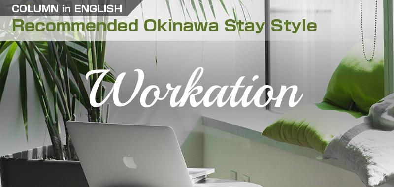 banner_workation_en