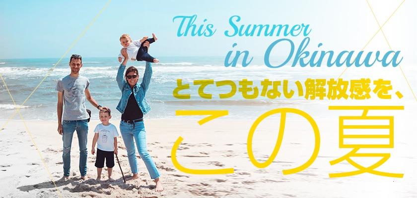 column_summer2021
